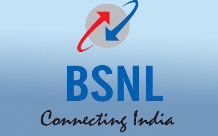 BSNL में फिर हुई नौकरियों की बरसात, 8वीं पास के लिए 1500 पदों पर भर्ती