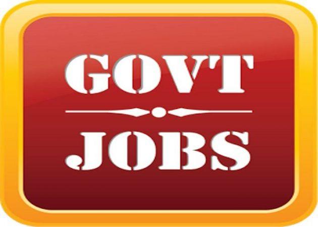 25000 रु प्रतिमाह के साथ सरकारी नौकरी के लिए करें आवेदन