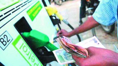 पेट्रोल और डीजल की कीमतों ने तोड़े सारे रिकॉर्ड