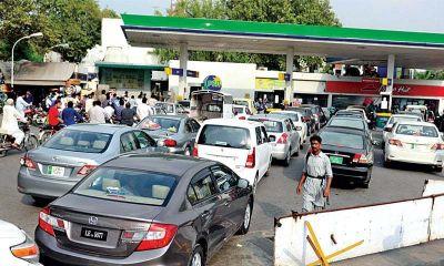 आखिर क्यों बढ़ते जा रहे है पेट्रोल-डीजल के दाम? जानिये किस सरकार की कितनी हिस्सेदारी