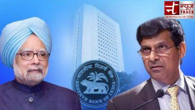 रघुराम राजन का बड़ा बयान, कहा बैंकों का एनपीए बढ़ने के पीछे कांग्रेस शासन जिम्मेदार