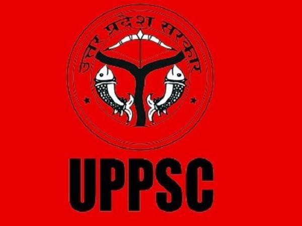 UPPSC : 600 से अधिक पदों पर भर्ती, सैलरी 44000 के पार