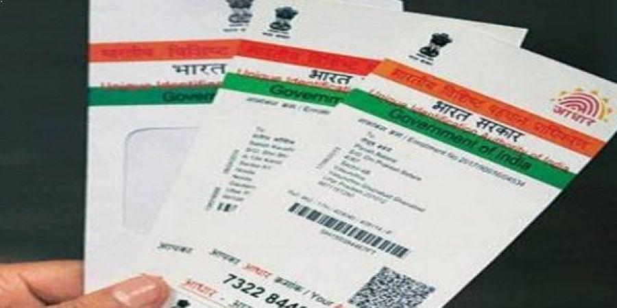 आपका  'आधार' पूरी तरह सुरक्षित है, डेटाबेस में सेंधमारी की सभी खबरे फर्जी : UIDAI