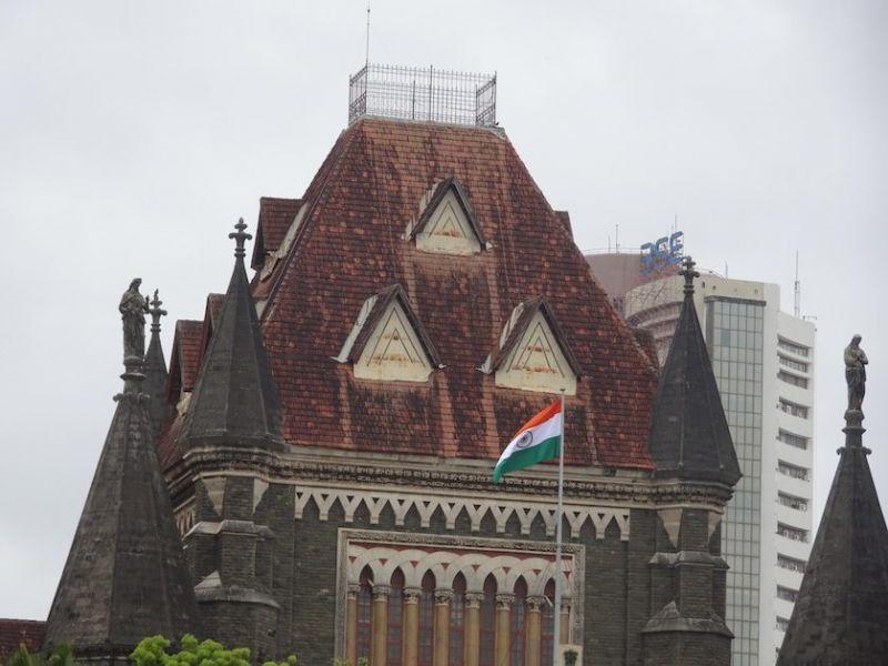 बॉम्बे हाई कोर्ट भर्ती: सरकारी नौकरी के लिए आज ही करना होगा आवेदन