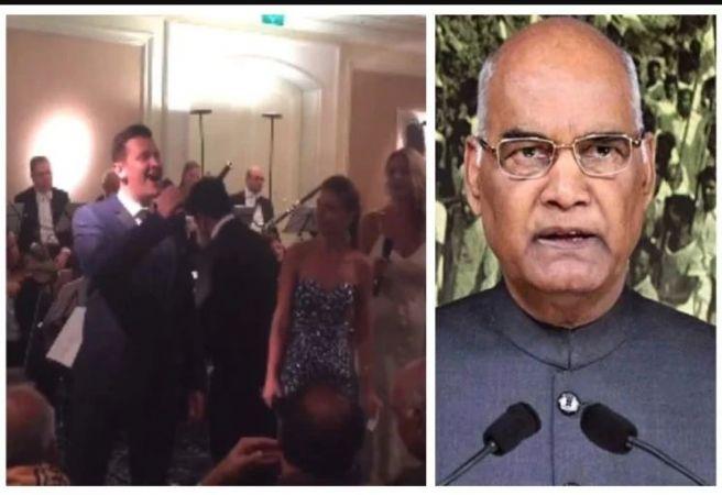Hindi Diwas 2018: राष्ट्रपति कोविंद का विदेश में हिंदी गानों से स्वागत
