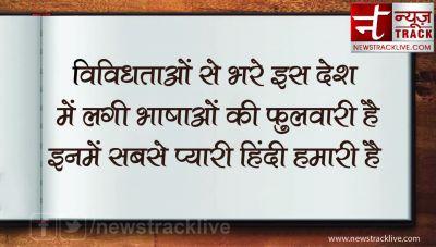 हिंदी भाषा को महत्वपूर्ण बनाती हैं यह 5 श्रेष्ठ कवयित्रियों की रचनाएं