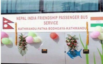 काठमांडू-बोधगया को जोड़ने वाली बस सेवा शुरू हुई