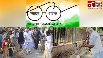 आज से शुरू होगा पीएम मोदी का 'स्वच्छता ही सेवा आंदोलन', जानिये इससे जुडी ख़ास बाते