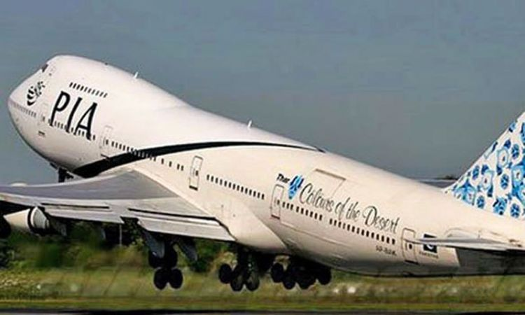 पाकिस्तान: पायलट द्वारा यात्री को तस्कर बताने पर तीन घंटे लेट हुई फ्लाइट