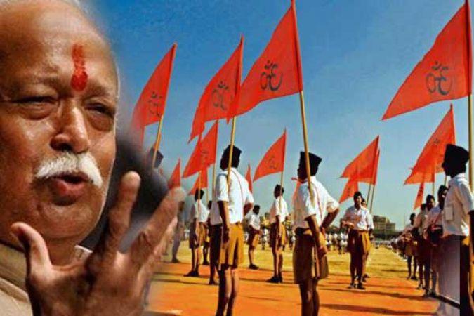 सत्ता किसको मिलेगी इससे RSS को कोई मतलब नहीं : मोहन भागवत