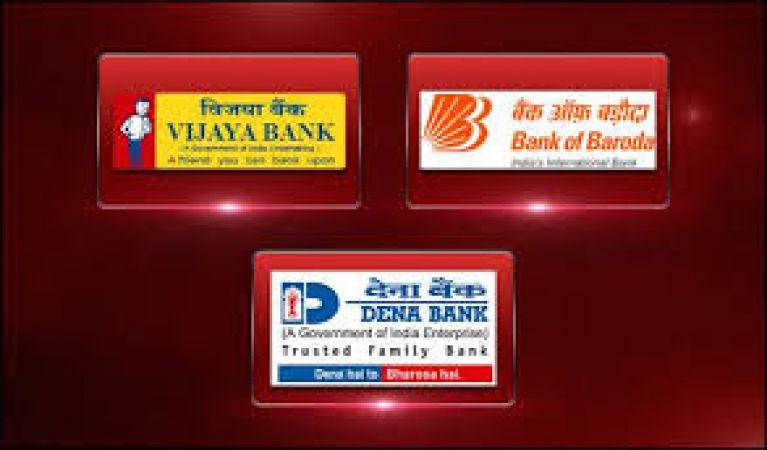 जल्द होगा देश के 3 बड़े बैंकों का विलय, आम आदमी पर होगा ये असर