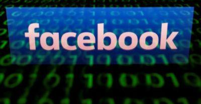 महिलाओं से नौकरी के विज्ञापन छिपा रहा फेसबुक, दायर हुआ मुकदमा
