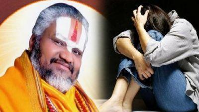 आसाराम, राम रहीम के बाद एक और बाबा निकला बलात्कारी, फलाहारी बाबा को उम्रकैद