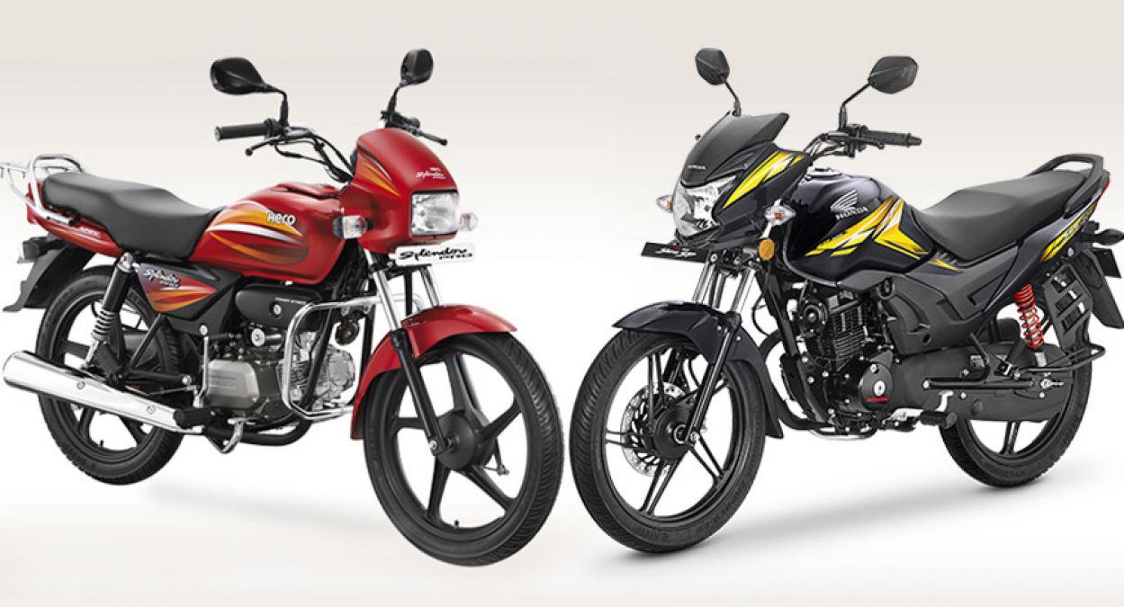 Hero Motocorp ने शुरू की नई सुविधा, 349 रु में घर आ जाएगी बाइक