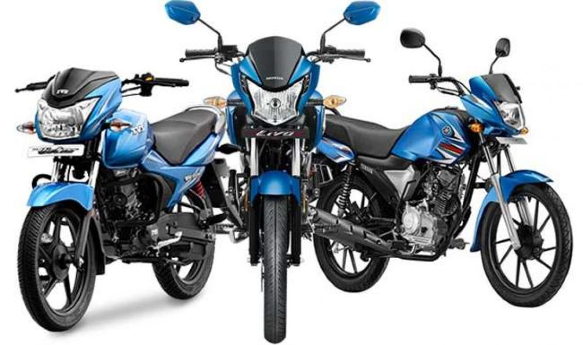 Bajaj Auto, TVS Motor, and Hero Motocorp hiked the prices of bikes