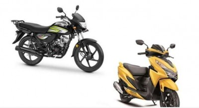 Honda hikes price of these bikes and scooters