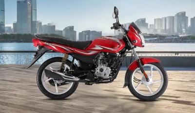 This bike is being sold in the market at a very cheap price
