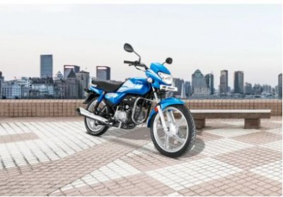 Hero's cheapest bike Hf Deluxe prices go up, know new rates