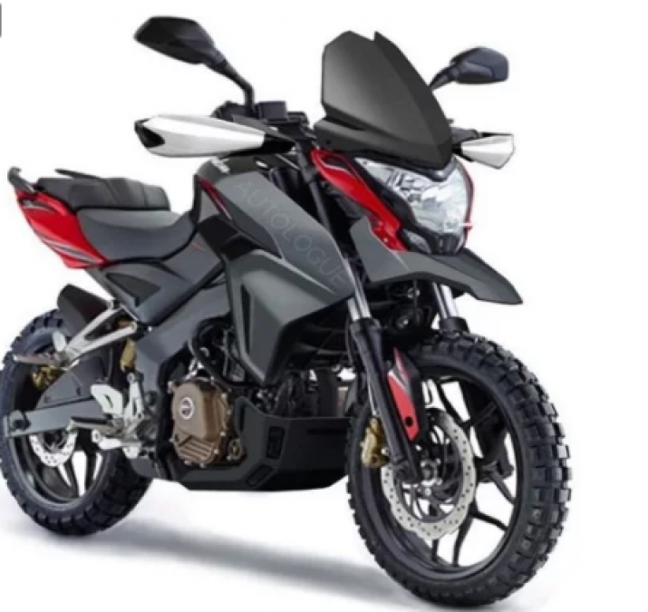 Bajaj Pulsar 250 Adventure Launch Expected Soon News Track Live
