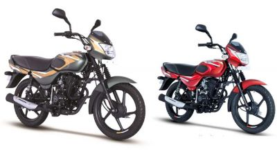 Bajaj introduces CT110 in Indian market, price is very low
