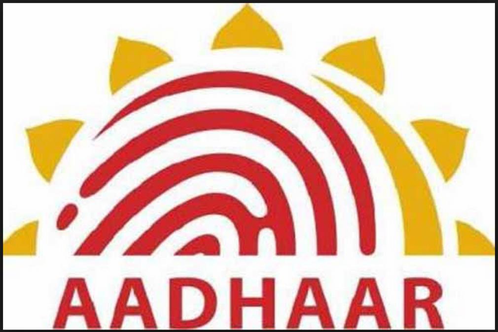 Now, Aadhaar card mandatory for getting the driving license
