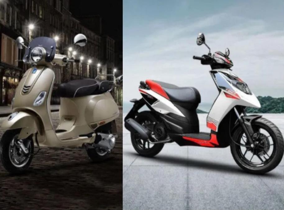 Honda और Aprilia  स्कूटर्स बाजार में  मचा रही  धमाल, जानिए कीमत