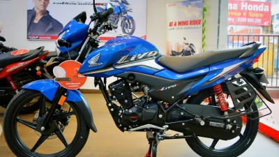 Honda Livo 110 BS6 will launch in market soon, Know details