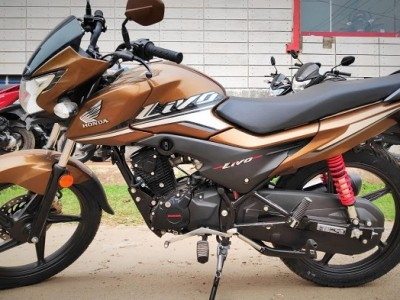 Honda's stylish bike launched in India at a price of only 69,422