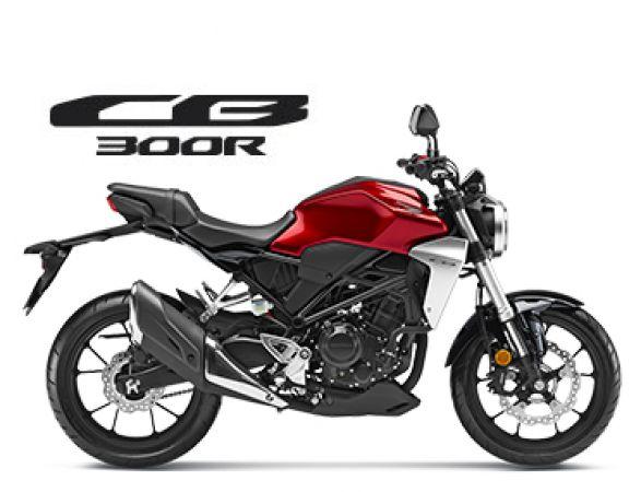 Honda Motors की बाइक 999 रु में लाएं घर