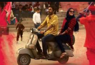 Bajaj's new scooter