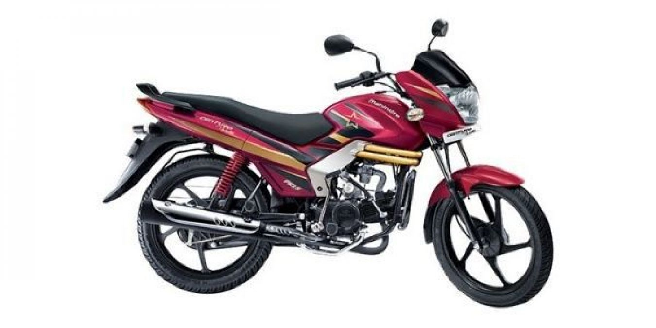 Price of these powerful bikes starts at Rs 39,900, you will be surprised to know the mileage