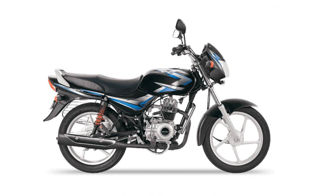 Festive offer का उठाए लाभ मात्र 999 रु की कीमत में घर लाएं ये बाइक