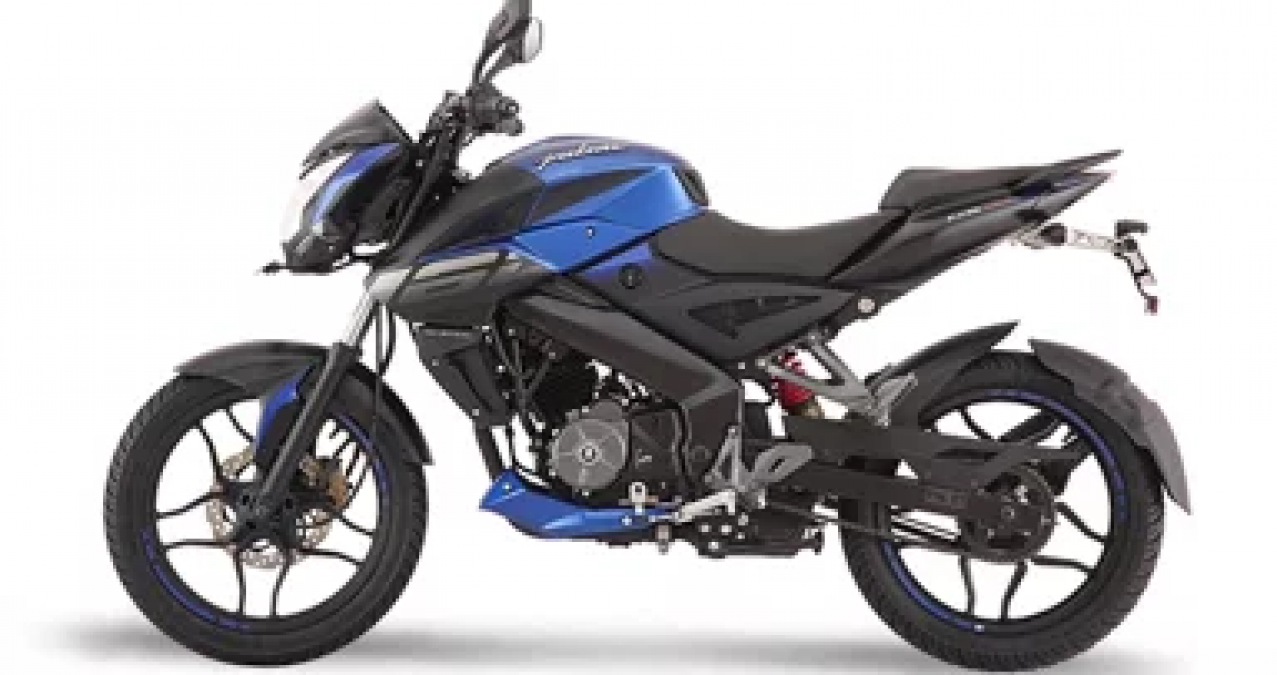 Bajaj Pulsar NS 160 bike will come with ABS system, buy parts at an affordable price