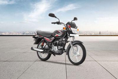 इन बाइकों का वाहन बाजार में है दबदबा, कीमत 50 हजार से कम