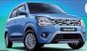 Maruti Suzuki WagonR Xtra Edition all set to arrive in market: Sources