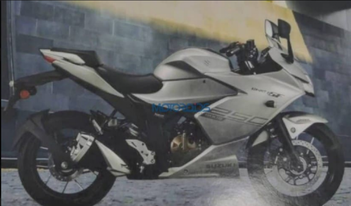 Suzuki Motorcycle Gixxer 250 specification and image leaked; check here