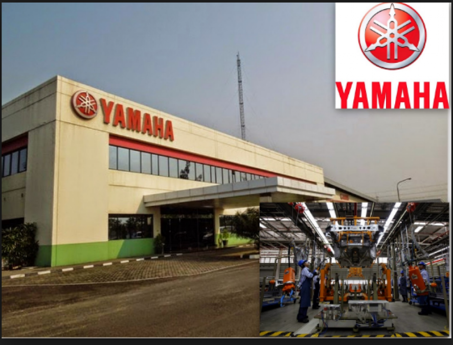 Japanese Company Yamaha Motor achieved another milestone in India...check here