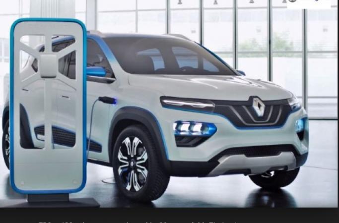 Renault Kwid दुनिया के सामने हुई पेश, एक बार चार्ज  करने पर चलेगी 250 km