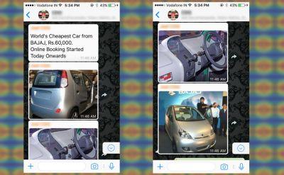 सिर्फ 60000 रूपये में बजाज की कार वाला दावा आखिरकार फर्जी निकला
