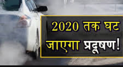 Know-how BS6 or 'Bharat Stage 6' vehicles will reduce pollution; know the benefits