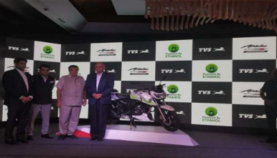 This TVS motorcycles will run from ethanol, Know other features