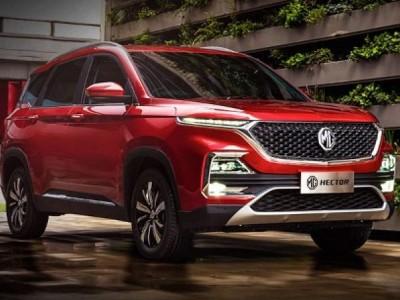 MG Motor: Company has sold so many cars in India