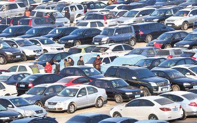 RBI : जानिए कितना सस्ता होगा कार लोन?