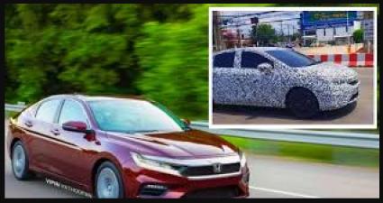 हौंडा की पांचवी जनरेशन गाडी लांच के लिए तैयारी, कंपनी इस दिन उठाएगी पर्दा