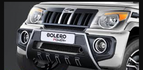 Mahindra launched special edition of Bolero, read details