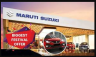 If you want to buy Maruti Suzuki's car, this is the right time, know details