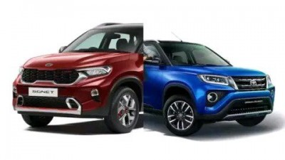 Diwali sale to start soon, huge discounts on purchase of these cars