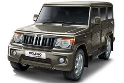 Mahindra Bolero will not be seen in the market, only these variants will be available for sale
