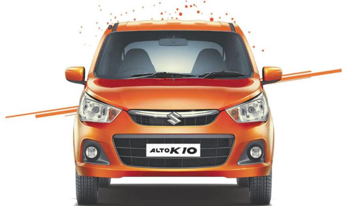 Maruti Suzuki Alto K10 Updated With these features, read specifications, price and other details