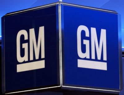 GMI to halt manufacturing plant of Halol